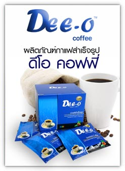 tn98-dee-ocoffee